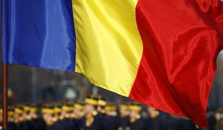 Primăria Ardud a pregătit o serie de manifestări de Ziua Naţională a României