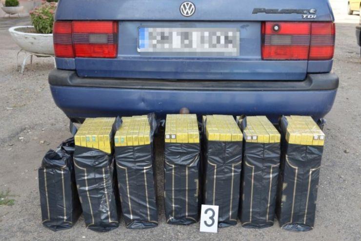 Țigări în valoare de peste 120.000 lei, confiscate de polițiștii de frontieră