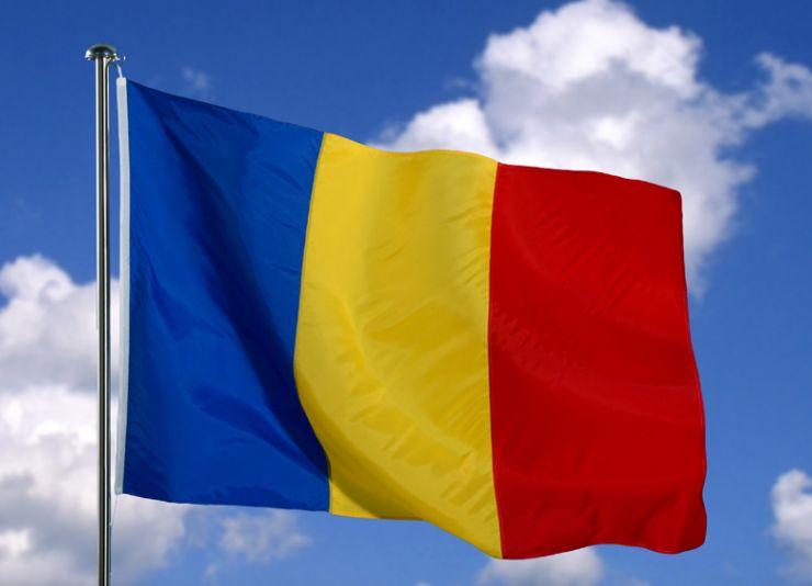 Ziua Drapelului Național, sărbătorită la Satu Mare