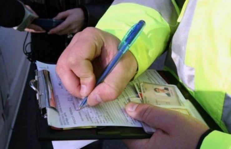 Bărbat cercetat pentru fals material în înscrisuri oficiale