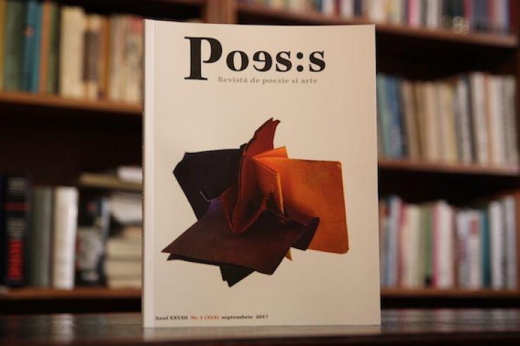 Programul Zilelor Culturale Poesis, ediţia XXVI