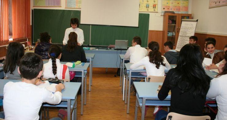 Rezultatele olimpiadei de limba română pentru elevii de clasa a IV-a, etapa județeană