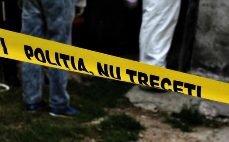 Descoperire macabră la Cluj! Rămăşiţe umane, descoperite pe un drum comunal. Poliţiştii cer ajutor pentru identificarea persoanei