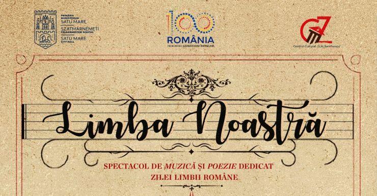 "Spectacol dedicat Zilei Limbii Române, la Centrul Cultural ""G.M. Zamfirescu"""