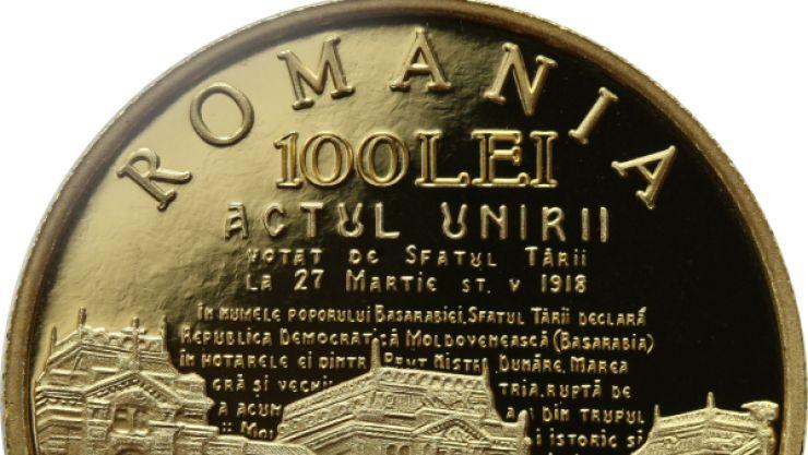 BNR a lansat patru monede noi, dedicate Centenarului Marii Uniri