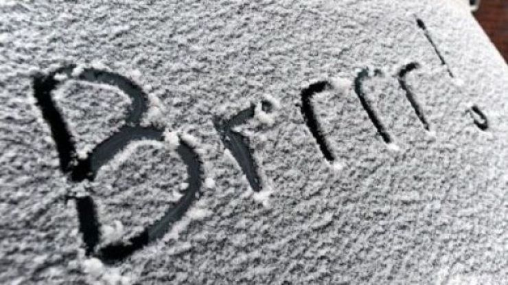 Urmează cel mai friguros weekend din această iarnă