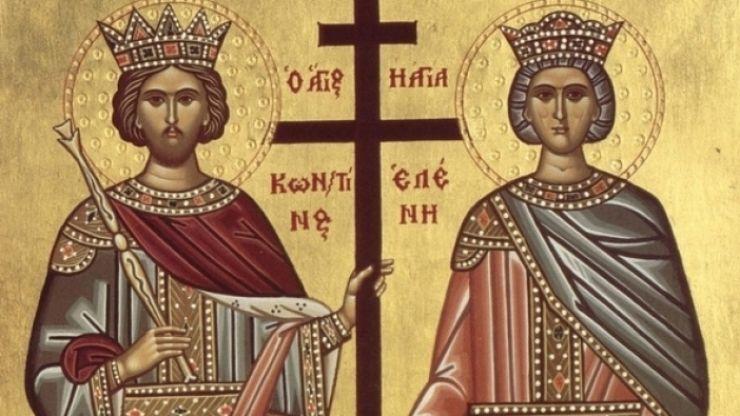 Tradiţii şi obiceiuri de Sfinţii Constantin şi Elena! Ce trebuie să faci mâine pentru a avea bani tot anul